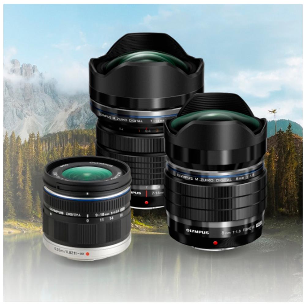 Olympus M.Zuiko 8mm f/1.8 Pro Fisheye -objektiivi