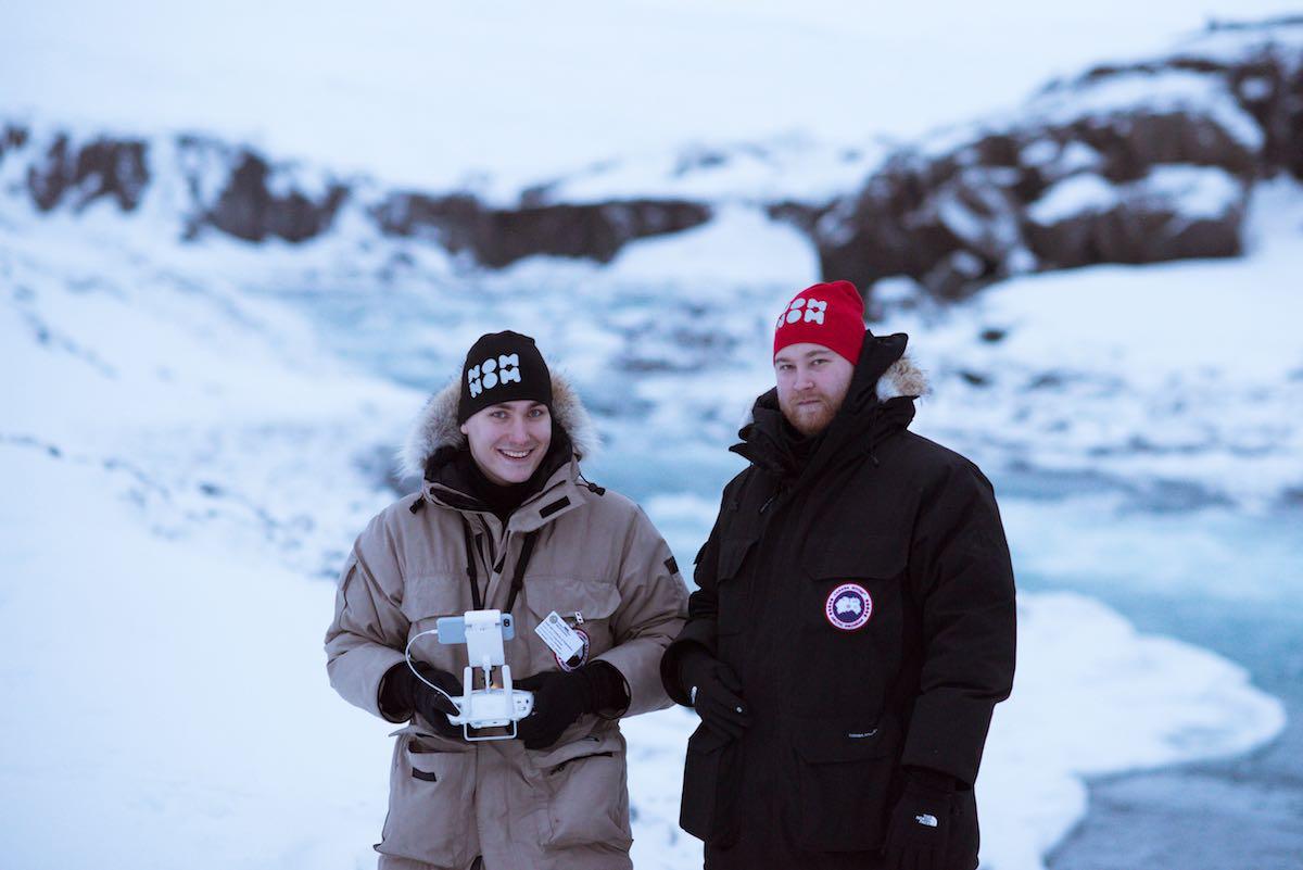 Arktisen maiseman kuvaajat Joonas Puhakka ja Sami Lievonen, Godafoss - Camera: Nikon D810, Lens (mm): 85, ISO: 3200, Aperture: 2, Shutter: 1/1000